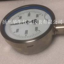 100全钢充油耐震膜合表微压表