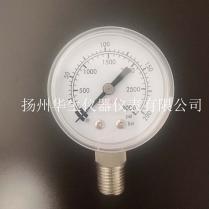 全不锈钢减压阀禁油压力表